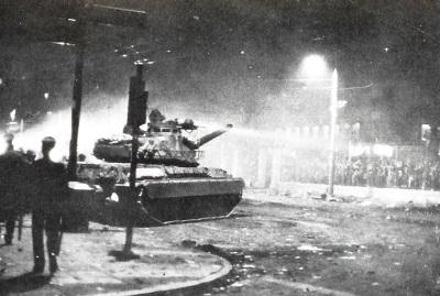 17 November 1973