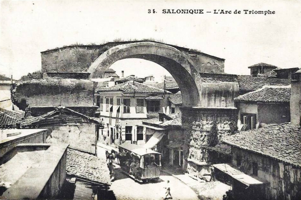 Salonique